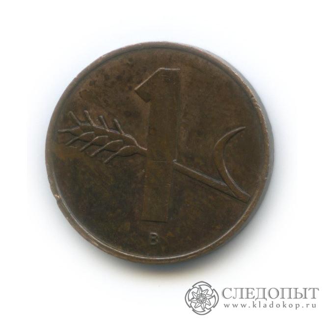 1 раппен 1967 (Швейцария)