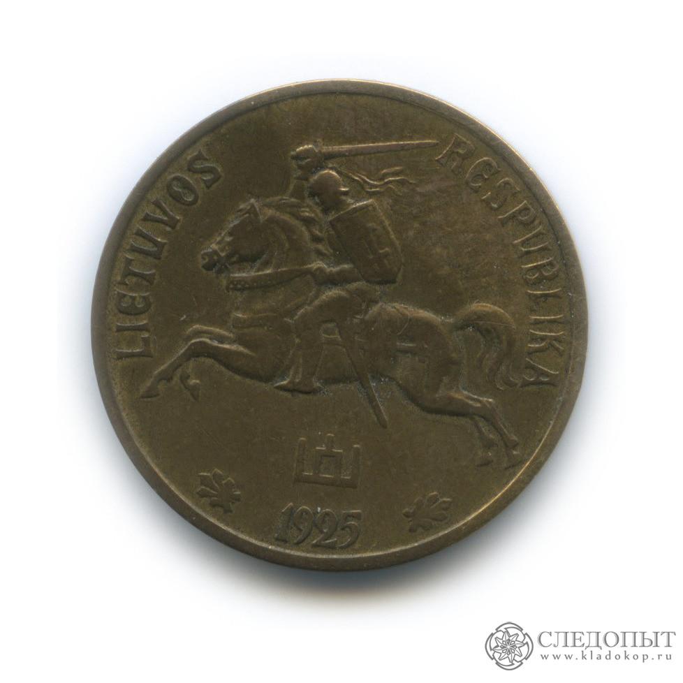 50 центов 1925 (Литва)