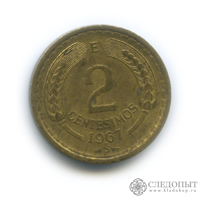 2 сентесимо 1967 (Чили)