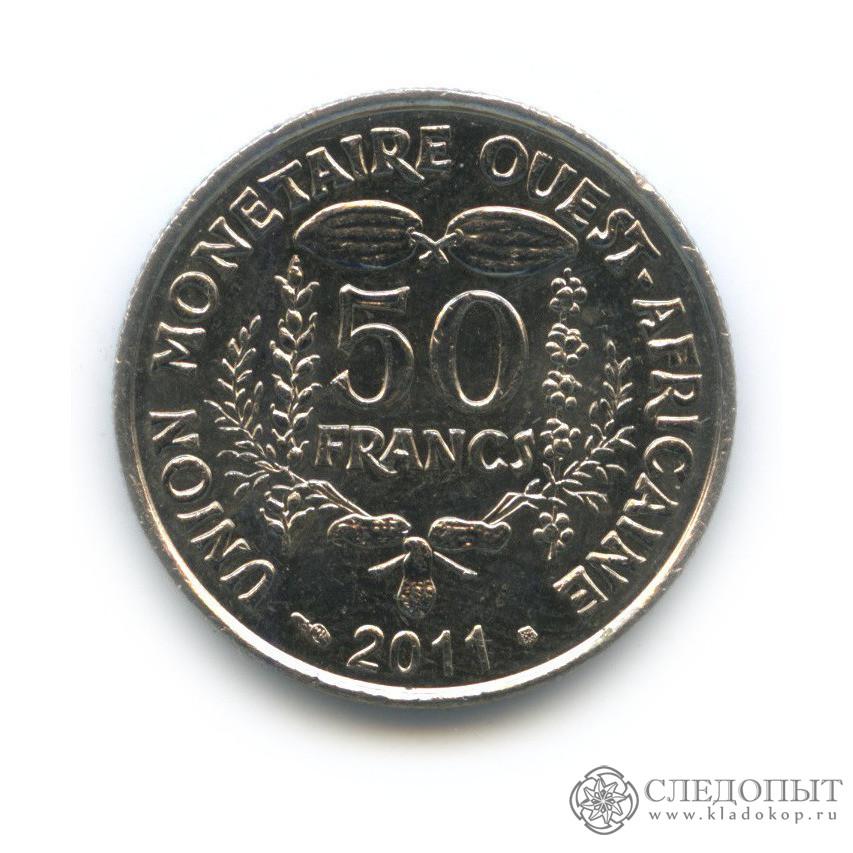 50 франков 2011 (Западная Африка (BCEAO))