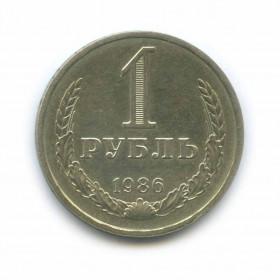 Набор монет 1961 года выпуска ссср купить коллекционирование в барнауле