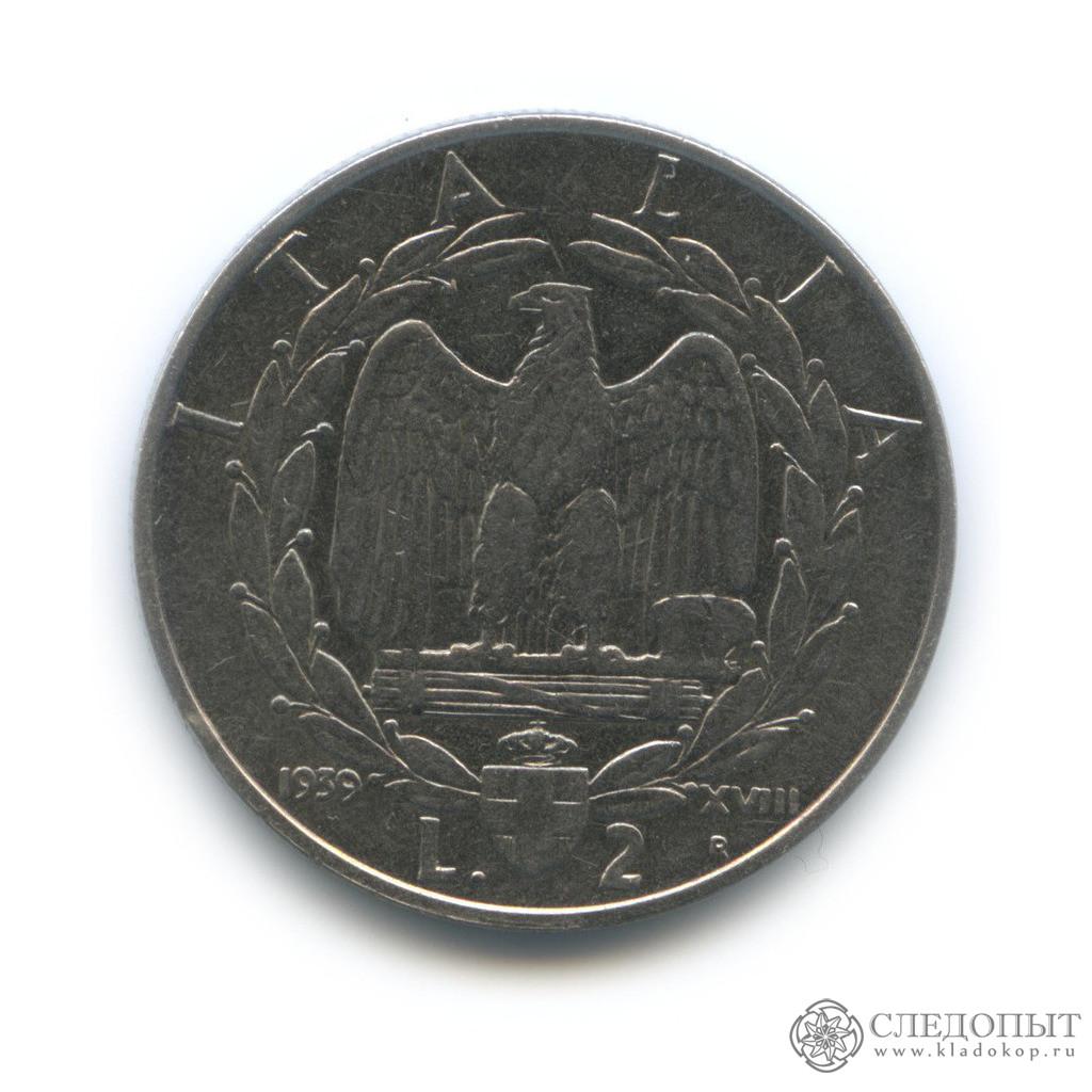 2 лиры 1939 (Италия)