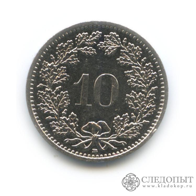 10 раппен 1994 (Швейцария)