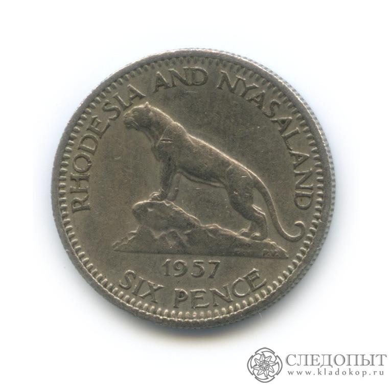 6 пенсов 1957 (Родезия и Ньясаленд)