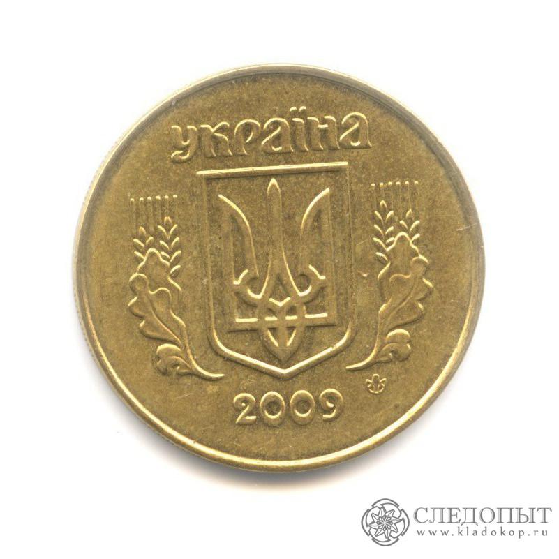 25 копеек 2009 оценить монеты царской россии