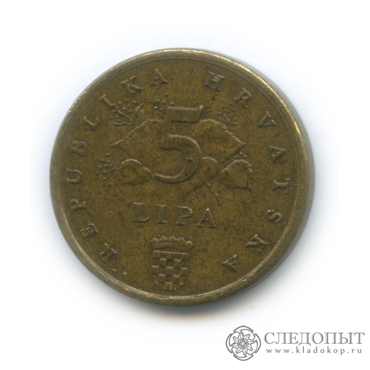 5 лип 2000 (Хорватия)