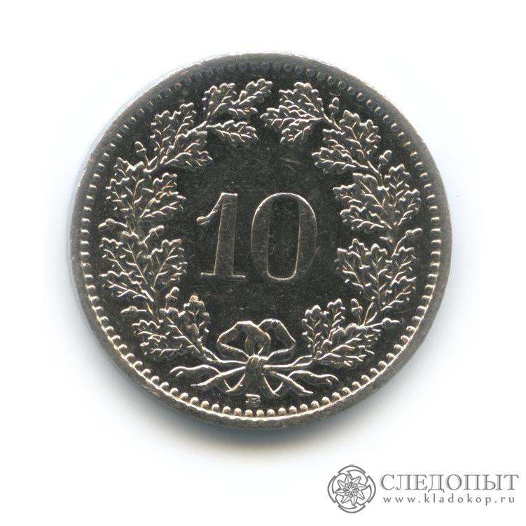 10 раппен 1991 (Швейцария)