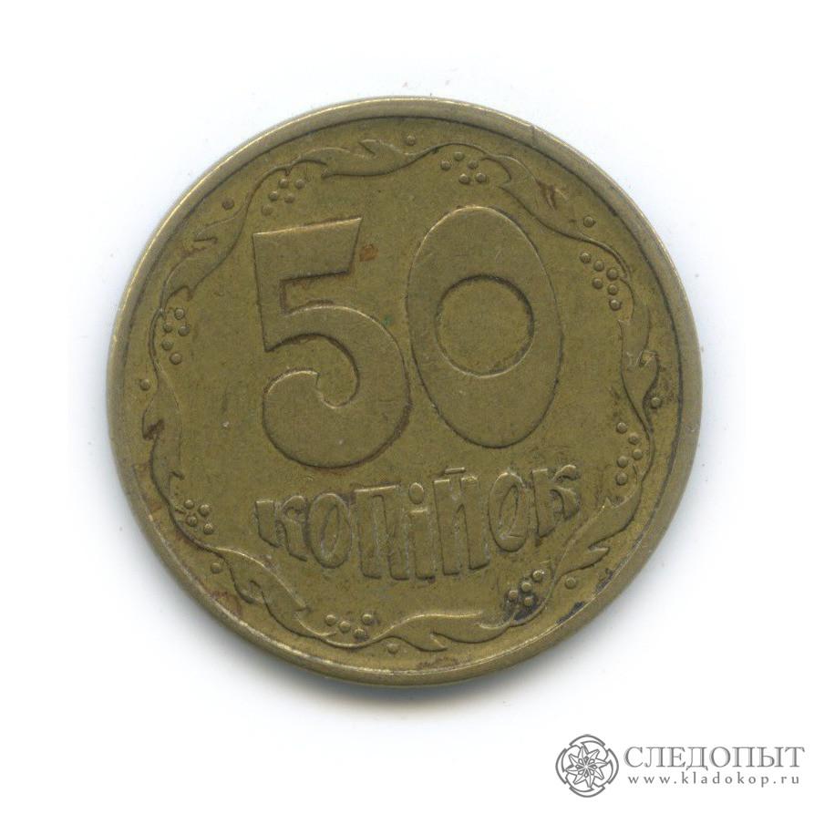 Регулярные монеты 1994 года алби семей