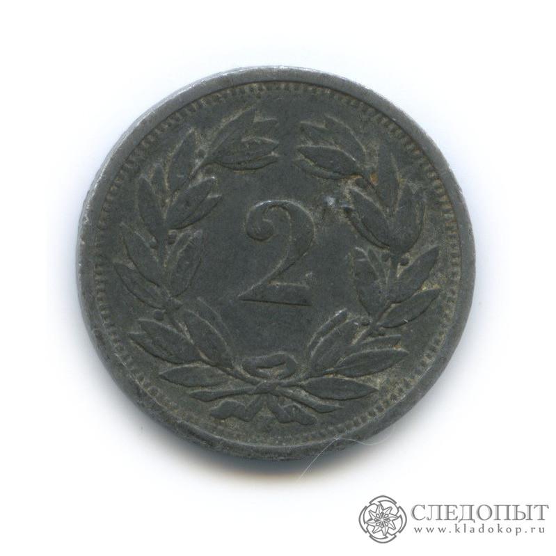 2 раппена 1942 (Швейцария)