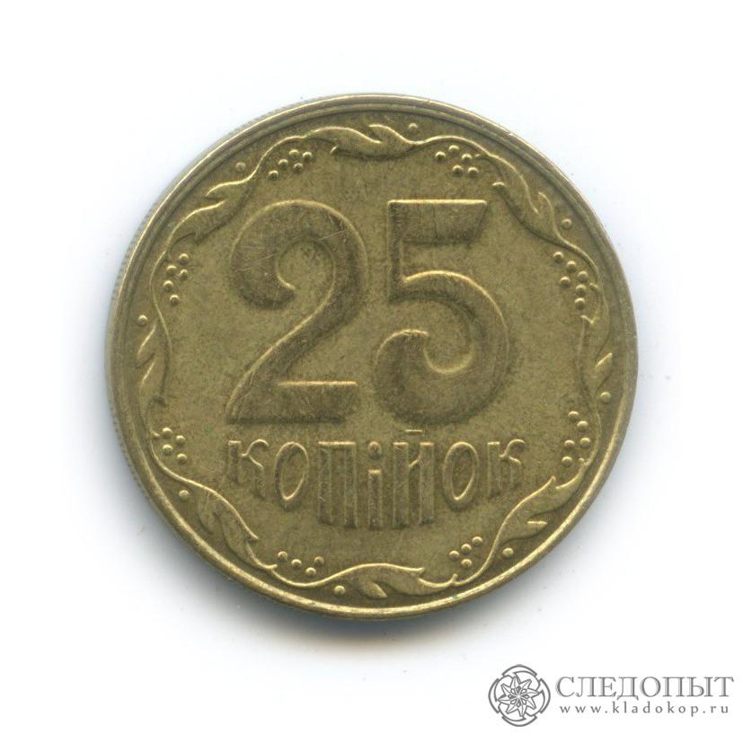 Регулярный выпуск монет украина загадка про весы и 9 монет