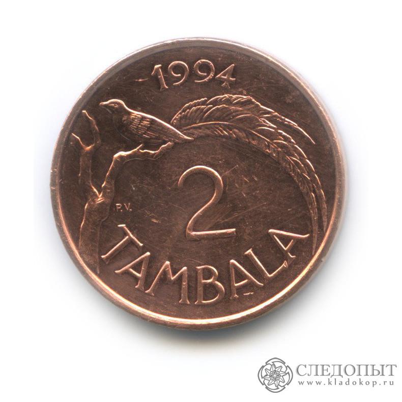 2 тамбалы 1994 (Малави)