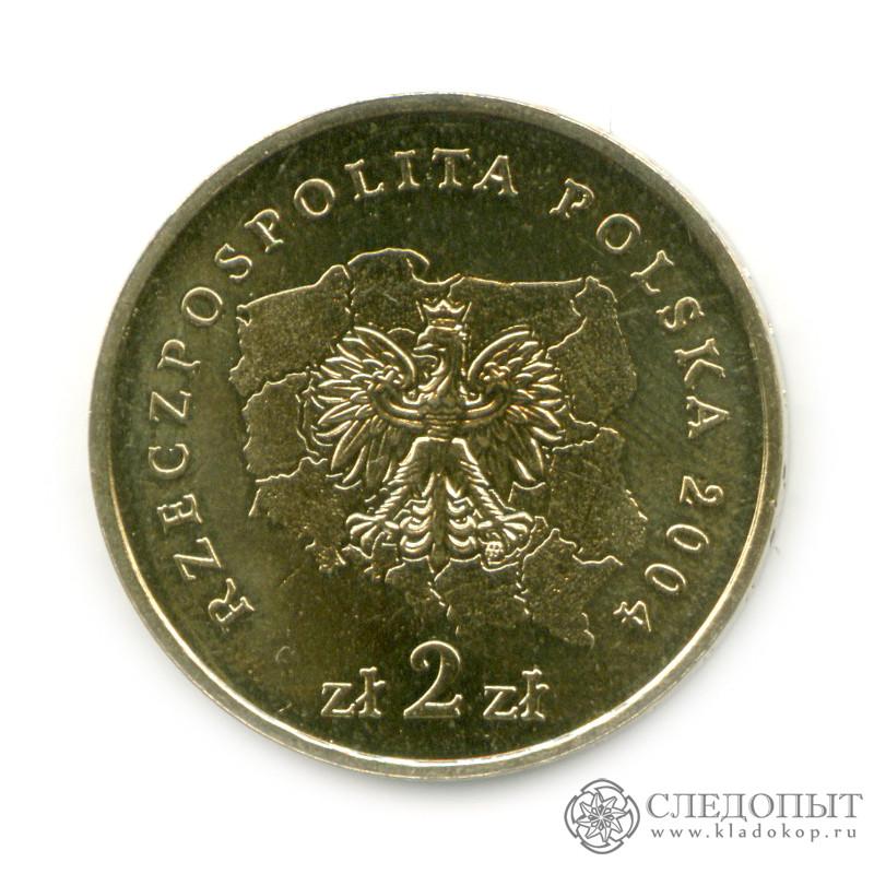 2 злотых любушское воеводство красивые номера банкнот