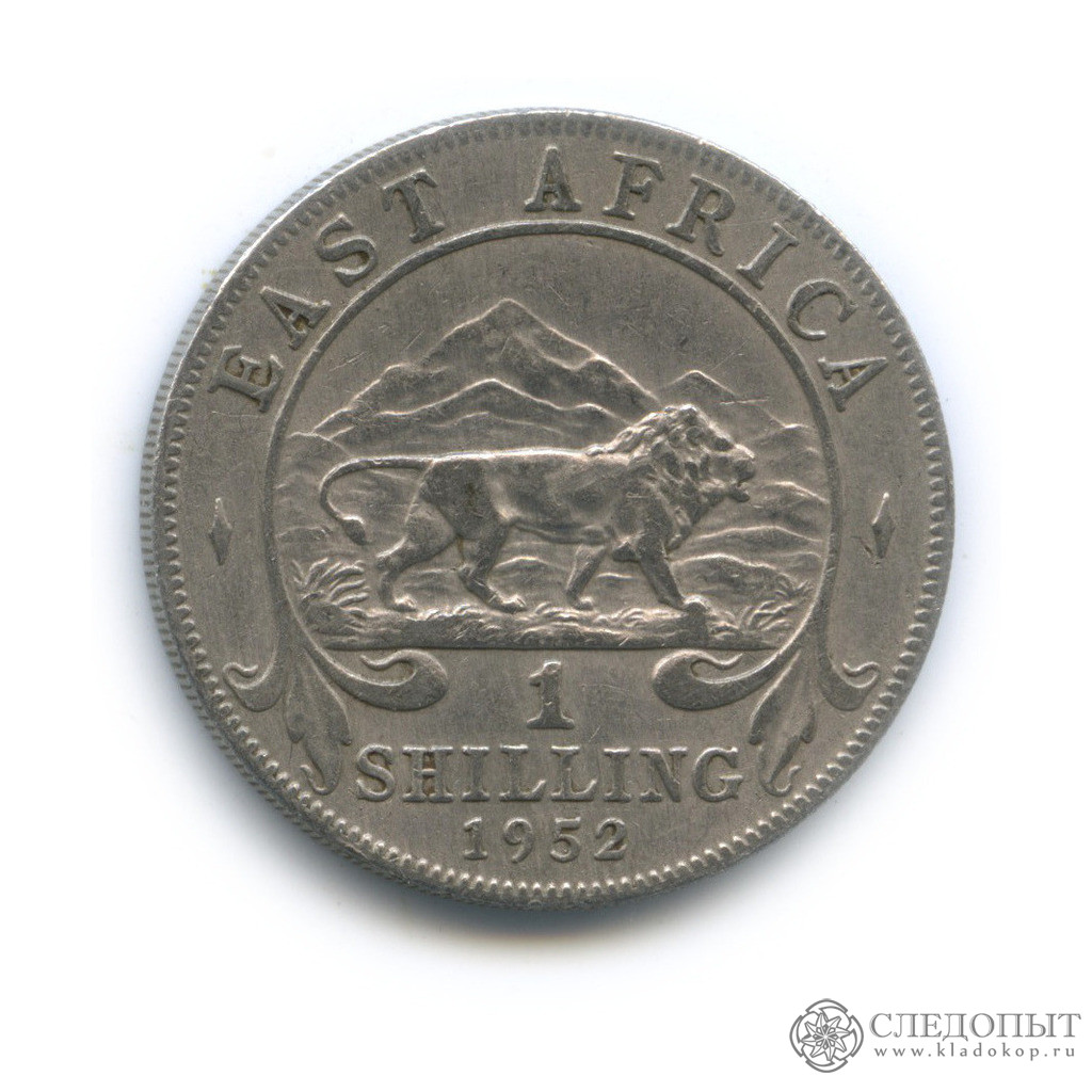 1 шиллинг 1952 (Британская Восточная Африка)