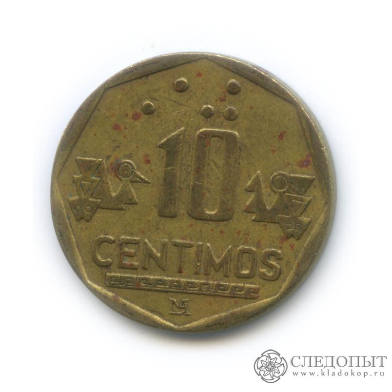 10 сентимо 1994 (Перу)