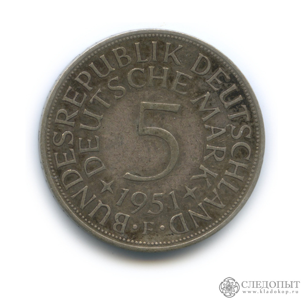 5 марок 1951 (Германия)