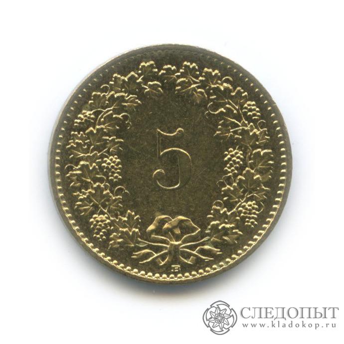 5 раппен 2000 (Швейцария)