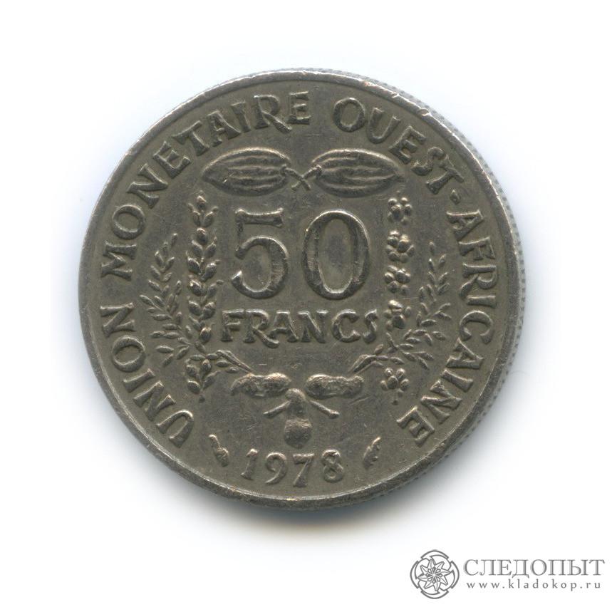 50 франков 1978 (Западная Африка (BCEAO))