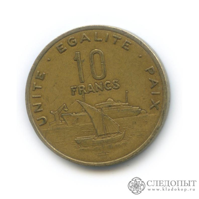 10 франков 2010 (Джибути)