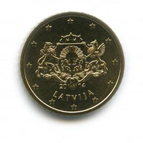 50 центов 2014 года (Регулярный выпуск)— Латвия UNC