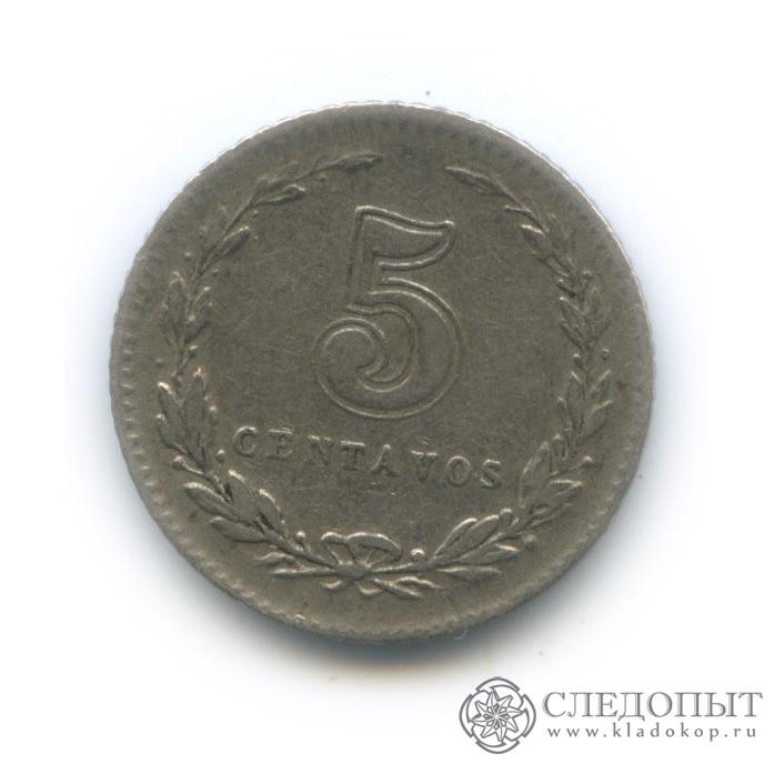 5 сентаво 1936 (Аргентина)