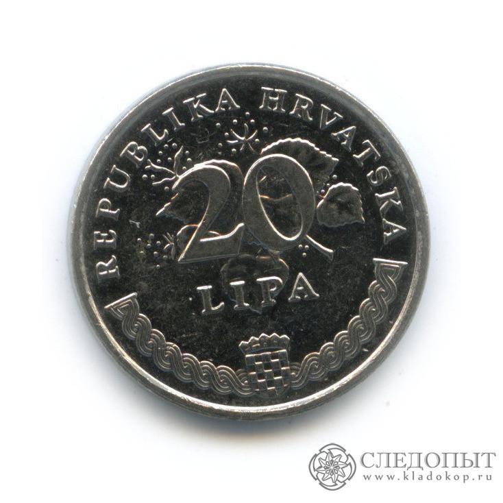 20 лип 2004 (Хорватия)