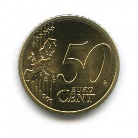 50 центов 2015 года (Регулярный выпуск)— Литва UNC