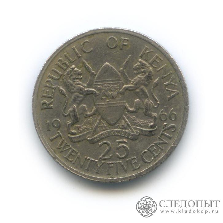 25 центов 1966 (Кения)