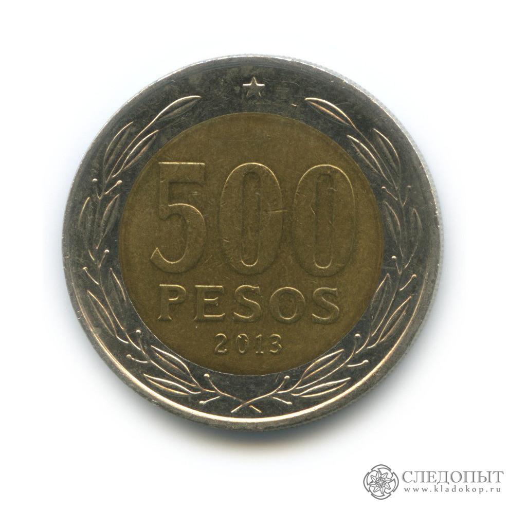 500 песо 2013 (Чили)