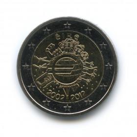 Следопыт монеты победоносец серебро монета