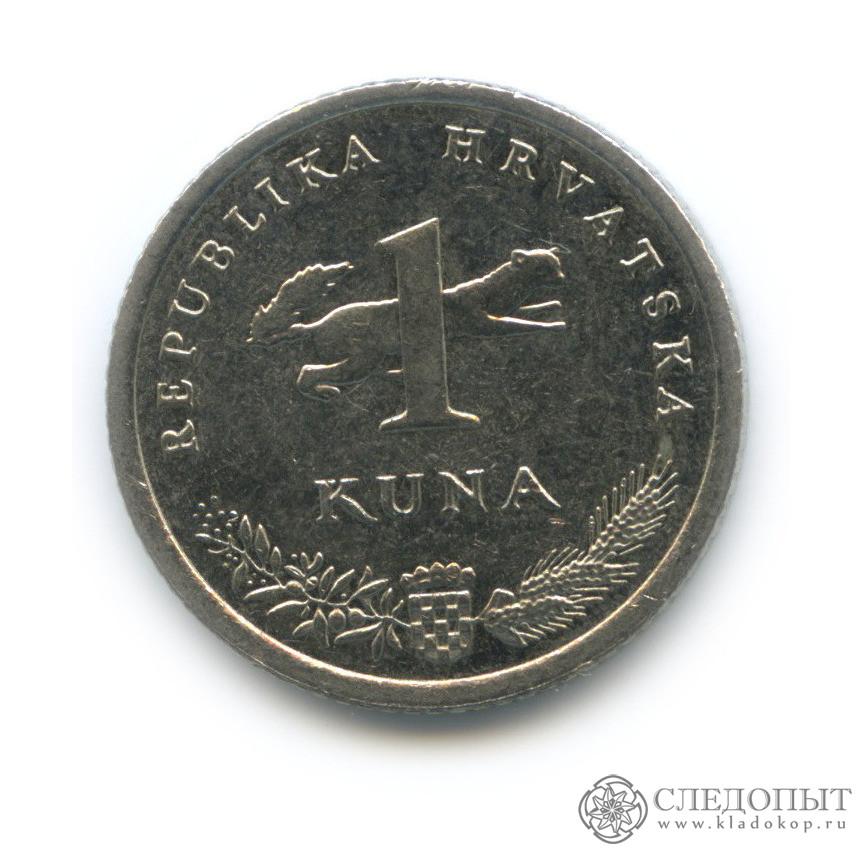 1 куна 2012 (Хорватия)