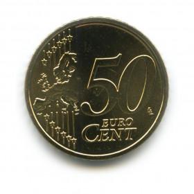 50 центов 2016 года (Регулярный выпуск)— Мальта UNC