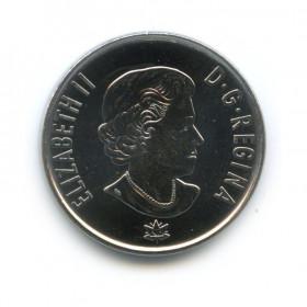 5 центов 2017— Живые традиции. 150 лет Конфедерации Канада. (Юбилейная монета)— Канада