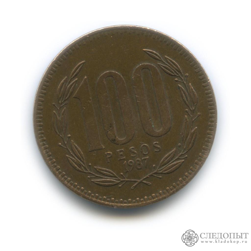 100 песо 1987 (Чили)
