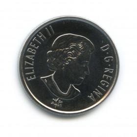 25 центов 2017— Надежда назелёное будущее. 150 лет Конфедерации Канада. (Юбилейная монета)— Канада