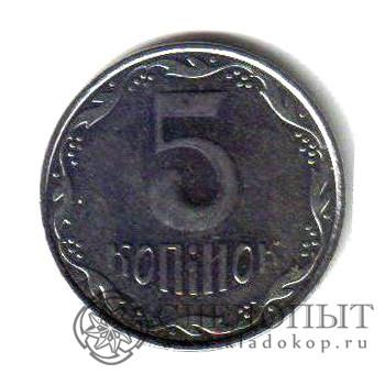 купить советские монеты 1961 1991