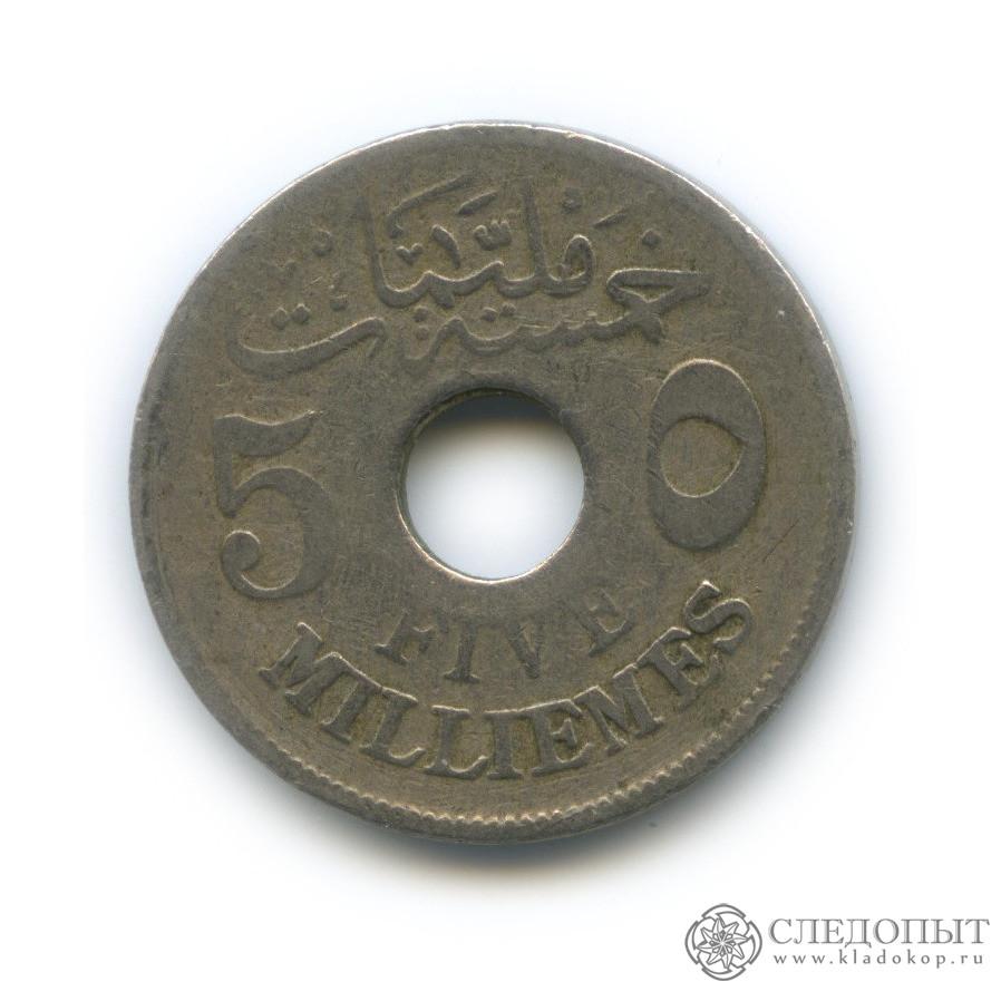5 миллим 1917 (Египет)