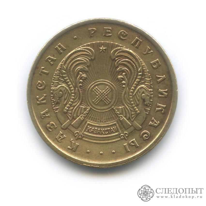 Монета 20 тиын 1993 года казахстан 20 гривен изображение