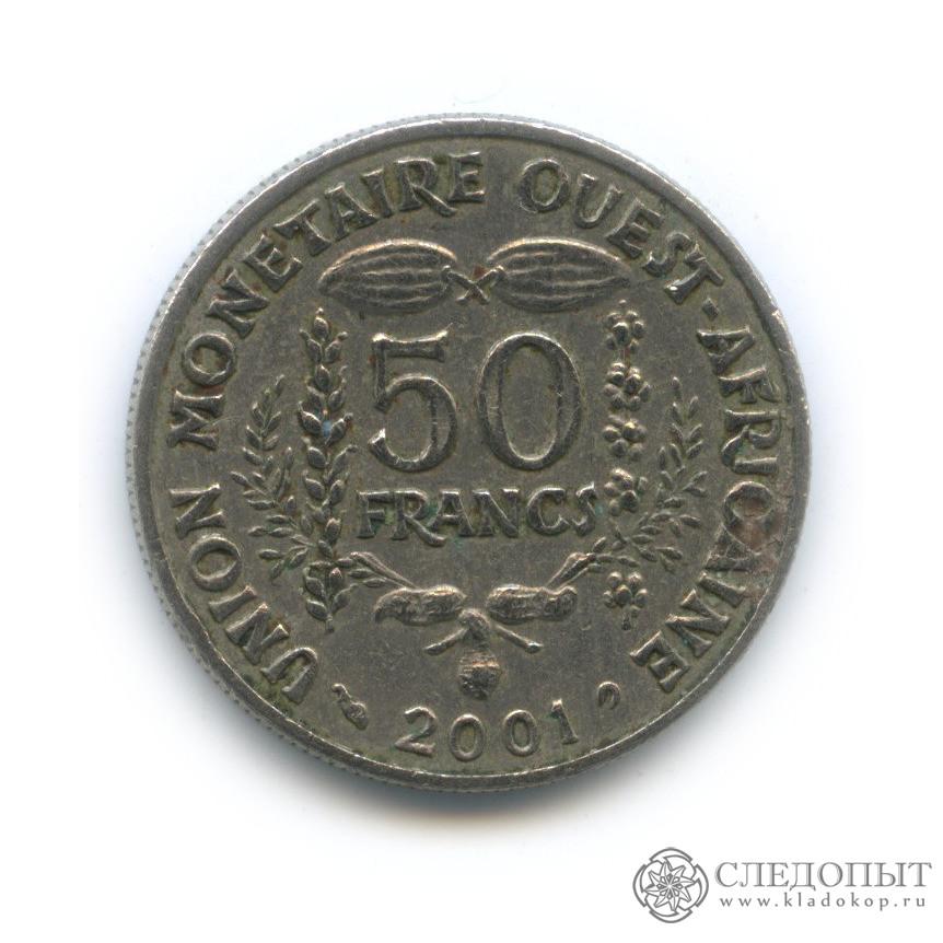 50 франков 2001 (Западная Африка (BCEAO))