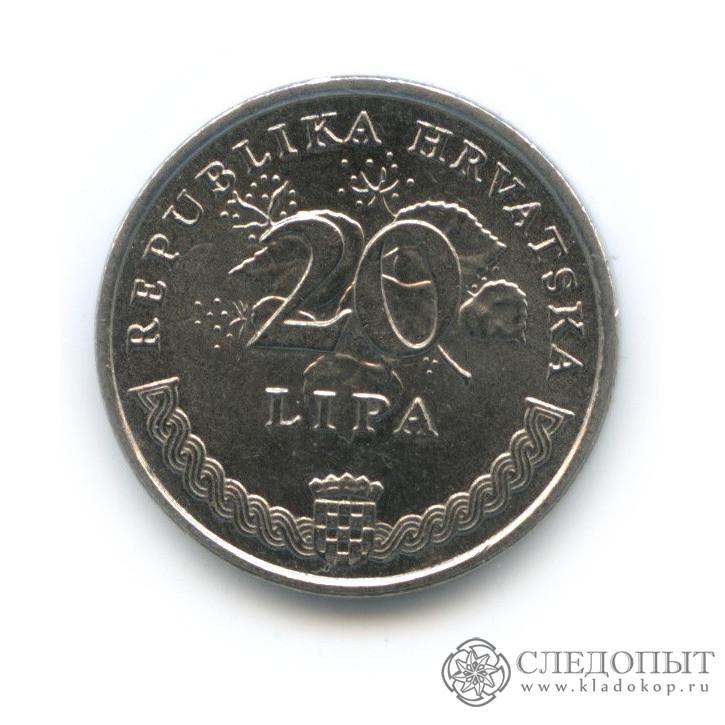 20 лип 2002 (Хорватия)