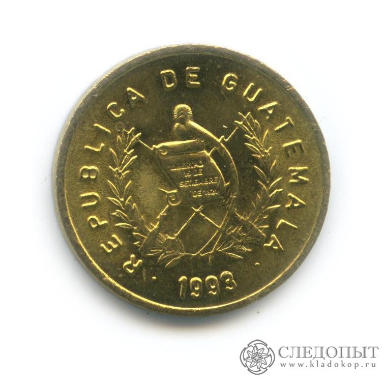 1 сентаво 1993 (Гватемала)