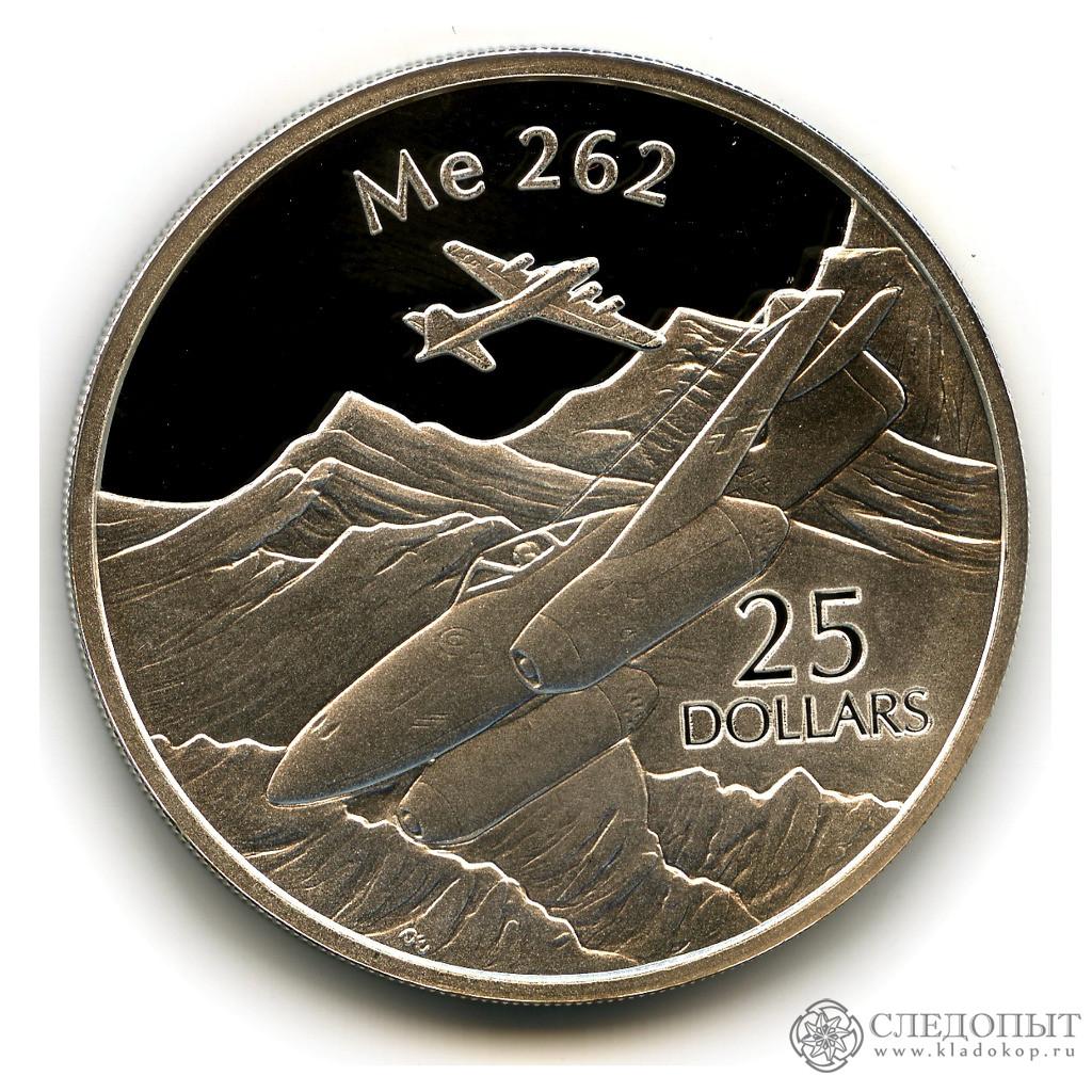 25 долларов 2003— Messerschmitt Me262— Самолёты (Коллекционная монета)— Соломоновы Острова