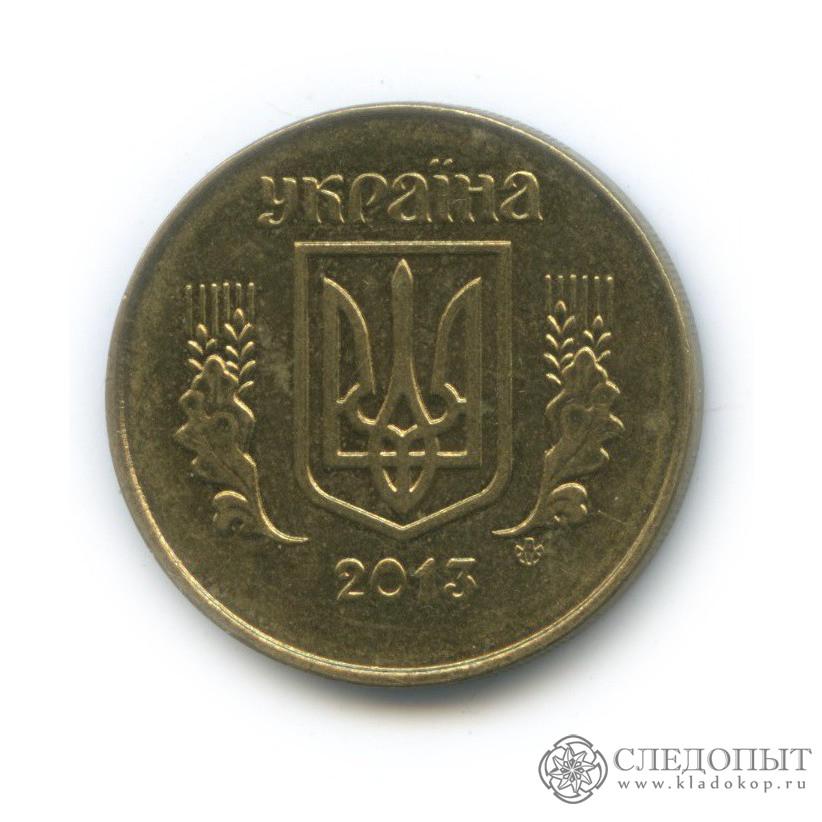 монеты украины обиходные