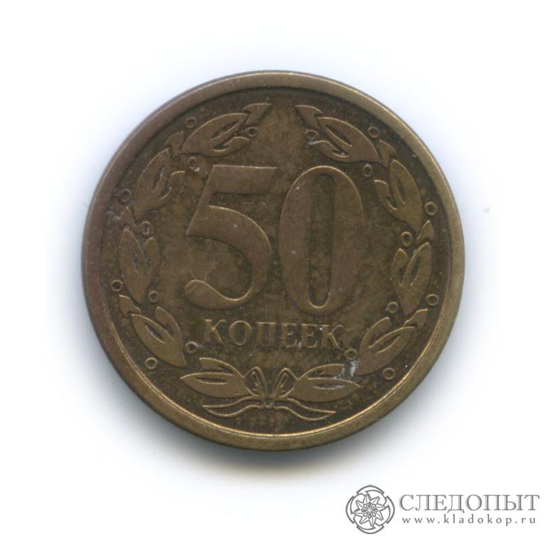 Регулярные монеты пмр купить кожаный альбом для монет в москве