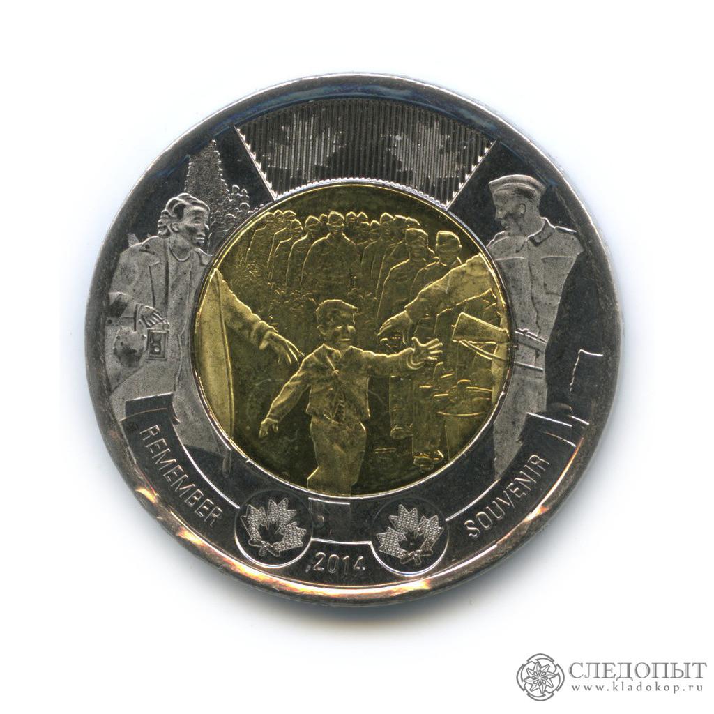 2 доллара 2014— 75 лет Второй Мировой войны