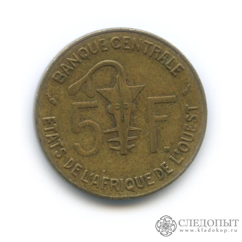 5 франков 1976 (Западная Африка (BCEAO))