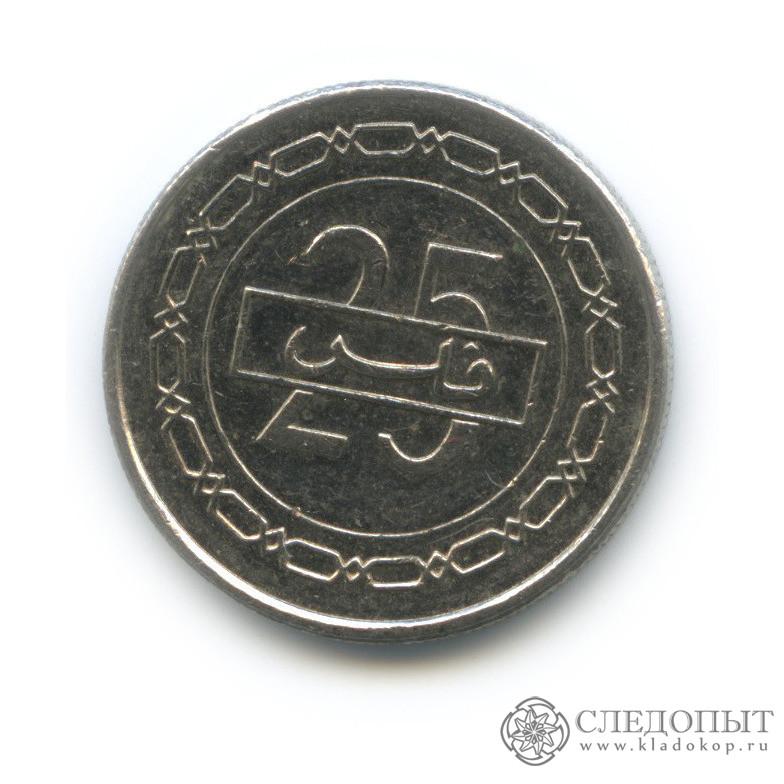 25 филсов 2007 (Бахрейн)
