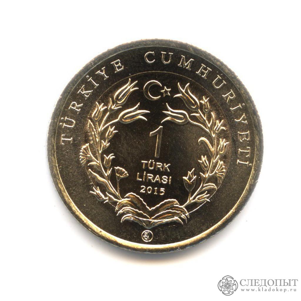 монета партизаны и подпольщики крыма