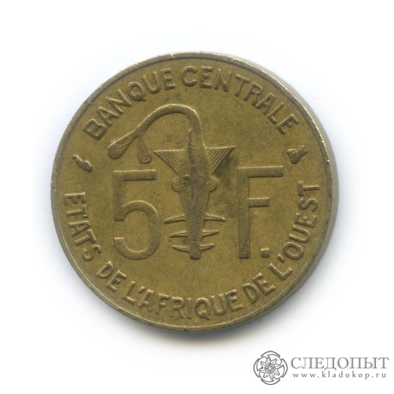 5 франков 1999 (Западная Африка (BCEAO))