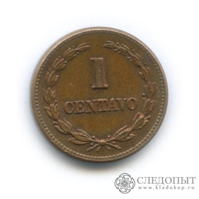 1 сентаво 1968 (Сальвадор)