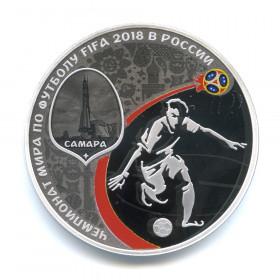 Монета Коллекционная Чемпионат Мира 2018